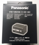 Panasonic VW-VBD58 akumulator